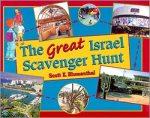 greatisraelscavengerhunt