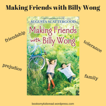 making-friends-with-billy-wong1