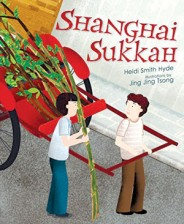 shanghai-sukkah-by-heidi-smith-hyde-book-cover-e1441544423329