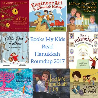 Hanukkah Book Roundup 2017
